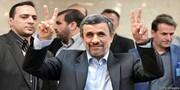 ویدئو | بالا رفتن احمدینژاد از نردههای وزارت کشور