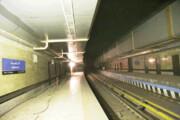 افتتاح مترو اقدسیه