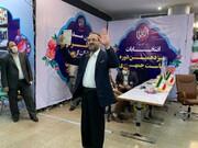 ثبت نام وزیر ورزش احمدینژاد در انتخابات ریاست جمهوری