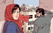 مقایسه فروشنده اصغر فرهادی با نمایشنامه برنده پولیتزر آرتور میلر | بازآفرینی کلاسیک آمریکایی در ایران