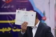 تصاویر | ثبت نام دو وزیر احمدی نژاد در انتخابات