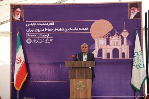 ساخت ۴۰ کیلومتر مترو ۳۰ ایستگاه در ۴ سال گذشته   محسن هاشمی: شورای شهر از عملکرد شهردار در ساخت مترو رضایت دارد