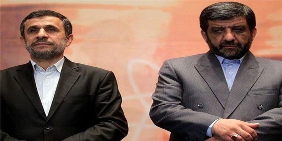 ضرغامی احمدی نژاد