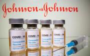 گزارش موارد بیشتر عارضه نادر لخته شدن خون پس از دریافت واکسن کرونای «جانسون اند جانسون»