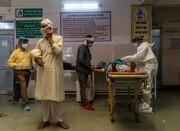 ۳۴۸۴۲۱ مورد ابتلا به کرونا فقط در یک روز در هند