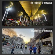 عکس خبر ا غزه در روز عید فطر