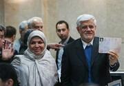 محمدرضا عارف اعلام کرد نامزد نمی شود | با حضور من شرایط تلخ ۸۴ تکرار می شود