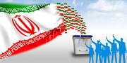 ویدئو  | داد و فریاد یک کاندیدا در وزارت کشور