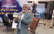 لاریجانی نامزد جریان اصلاحات نیست