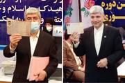علی مطهری و رامین مهمانپرست داوطلب انتخابات ریاست جمهوری شدند