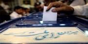 ویدئو | همه حاشیههای دیدنی ثبتنام انتخابات ریاست جمهوری ۱۴۰۰