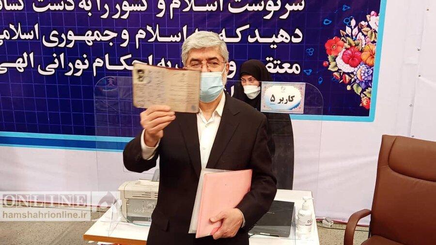 علی مطهری و رامین مهمان پرست داوطلب انتخابات ریاست جمهوری شدند