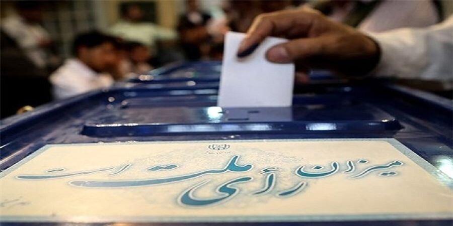 انتخابات رای گیری