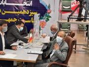 پنجمین سردار برای ریاست جمهوری ثبتنام کرد