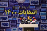 لحظه به لحظه با انتخابات ۱۴۰۰ | لاریجانی آمد؛ رئیسی بیانیه انتخاباتی داد؛ وزیران سه دولت در وزارت کشور