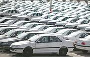ریزش قطرهچکانی قیمتها در بازار خودرو | تصمیمگیری برای عرضه خودرو در بورس