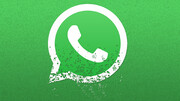 جزئیات محدودیتهای واتساپ برای کاربران