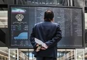 هفته امیدوار کننده بورس | حجم معاملات در بازار سرمایه افزایش مییابد