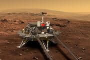 چین آماده نشاندن مریخنورد «ژورونگ» بر روی سیاره سرخ میشود