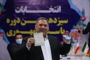 شمسالدین حسینی داوطلب ریاست جمهوری شد