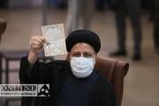 ابراهیم رئیسی نامزد انتخابات ریاست جمهوری شد