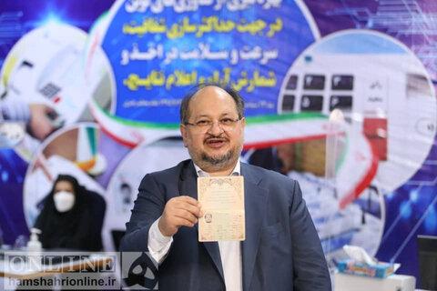 محمد شریعتمداری- وزیر تعاون، کار و رفاه اجتماعی