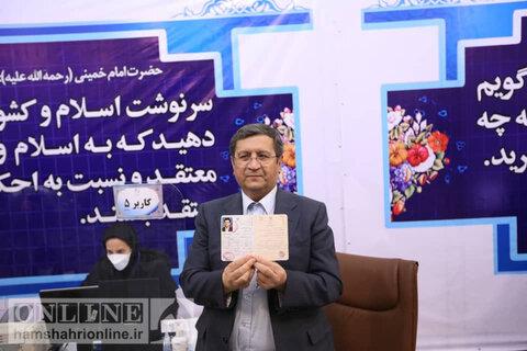 عبدالناصر همتی- رئیس بانک مرکزی