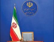 کدام نامزد ناجی اقتصاد ایران است؟ | شیفتگان نجات اقتصاد ایران در میدان رقابت