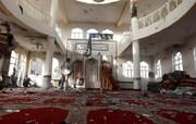 داعش مسئولیت حمله به مسجد کابل را بر عهده گرفت