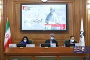 رای شورا به بازنگری «تهران ۱۴۰۰» | لایحه شهرداری برای چکشکاری به کمیسیونهای تخصصی شورا ارجاع شد