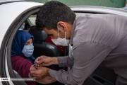 ویدئو | افتتاح بزرگترین مرکز خودروییِ تزریق واکسن کرونا در تهران