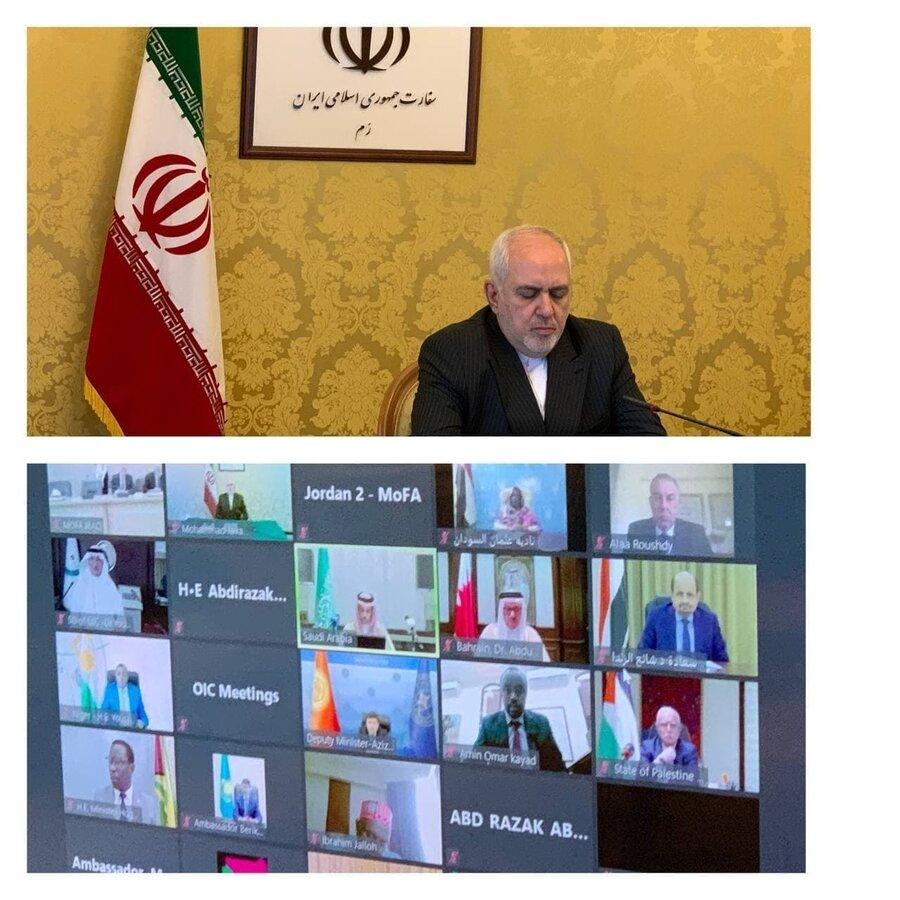 حضور ظریف در نشست اضطراری مجازی وزیران امور خارجه سازمان همکاری اسلامی