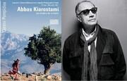 ویژهبرنامه فرانسویها با نمایش مستندی درباره عباس کیارستمی