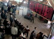 جزئیات تزریق منابع جدید به بورس | تداوم حمایت از بازار سرمایه