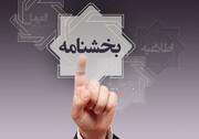 بانک مرکزی بخشنامه اعطای تسهیلات به شرکتهای کارگزاری را ابلاغ کرد