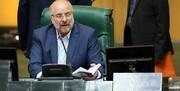 قالیباف پاسخ رضا کیانیان را داد | قسم «مشدی » رئیس مجلس