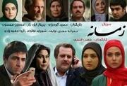 پخش سریال حسن فتحی برای اردوزبانها