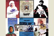 نمایش شش فیلم کلاسیک سینمای ایران در زوریخ