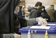 آغاز فرایند رای گیری انتخابات ۱۴۰۰
