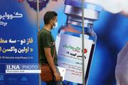 تولید ۵ میلیون دوز واکسن برکت در یک ماه گذشته