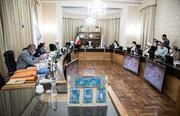 ساختار تایید صلاحیت ها در شورای نگهبان باید اصلاح شود
