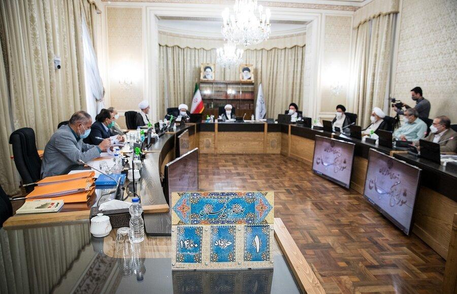 پرونده نامزدها روی میز شورای نگهبان