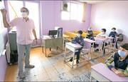 پرداخت فوقالعاده ویژه فرهنگیان به شهریور موکول شد   پاداش بازنشستگان آموزش و پرورش معطل تامین اعتبار