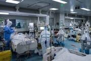 فوت ۱۹۷ نفر دیگر براثر کرونا در ایران | مجموع تزریق واکسن کرونا از مرز ۷۰ میلیون گذشت