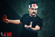 «گیجگاه» حامد بهداد به جشنواره جهانی فیلم فجر رسید