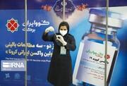 مجوز مصرف واکسن ایرانی برکت صادر شد | وزیر بهداشت: دیشب از ذوق نخوابیدم