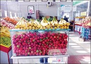 ارزانی ۲۰ درصدی میوه تا هفته آینده