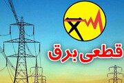 زمانبندی خاموشیهای احتمالی شهر تهران اعلام شد
