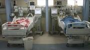 خدمات بستری برای بیمهشدگان بالای ۶۵ سال  رایگان شد