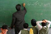 جدول | جزئیات فوقالعاده ویژه معلمان و کادر آموزشی | به حقوق معلمان چقدر افزوده میشود؟